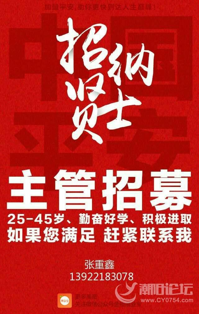 潮阳棉城黑社会郑楚荣_潮阳棉城人口